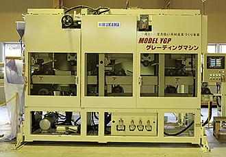 MSR検査機械の画像